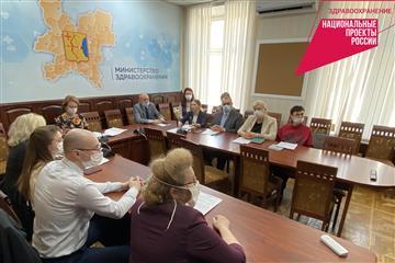 В министерстве здравоохранения Кировской области обсудили развитие бережливых технологий в медицинских организациях