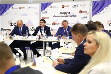 """Более 300 компаний приняло участие в ежегодном бизнес-форуме """"Время экспорта"""" в Нижегородской области"""