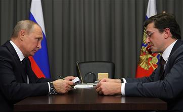 Глава Нижегородской области поручил увеличить количество цифровых госуслуг