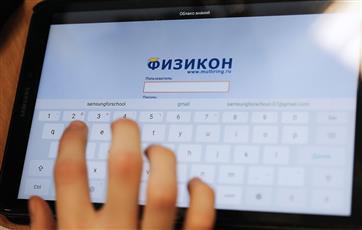 В Саратовской области создадут центры цифрового образования для детей