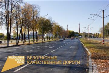 """В Ульяновской области благодаря нацпроекту """"Безопасные качественные дороги"""" ремонтируют пути к школам"""