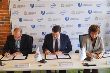 Нижегородское правительство, Intel и Университет Лобачевского подписали соглашение о намерениях