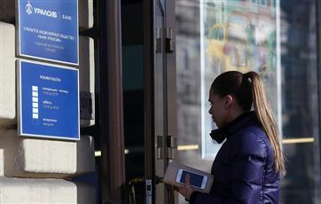 В Башкирии ипотечная ставка для участников программы жилстройсбережений снижена до 5,5%