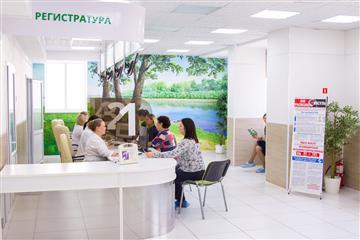 Кировская область – лидер рейтинга цифровизации здравоохранения