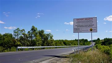 Завод Продмаш внедряет инновации в дорожную отрасль Самарской области