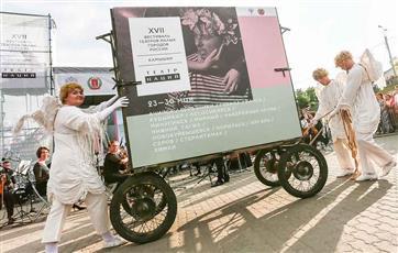 Фестиваль театров малых городов России собрал под Волгоградом гостей из 16 регионов