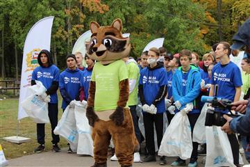 Почти 117 килограммов мусора собрали участники плоггинг-забега