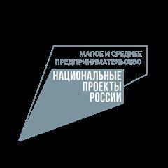 Программа поручительства позволила нижегородским компаниям получить кредиты на 3 млрд рублей в 2020 году