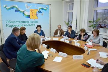 Общественникам Кировской области рассказали о планах на строительство новых школ в регионе