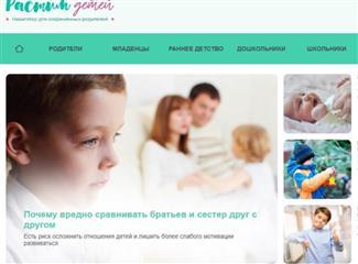"""Нацпроект """"Образование"""": в помощь родителям запущен портал растимдетей.рф"""