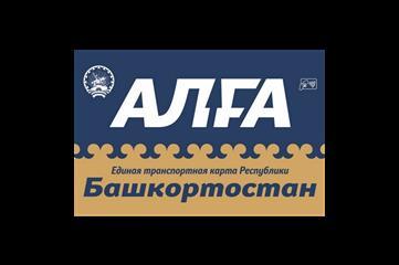"""Транспортной карте """"АЛFА"""" – год: повышение тарифов не предвидится"""