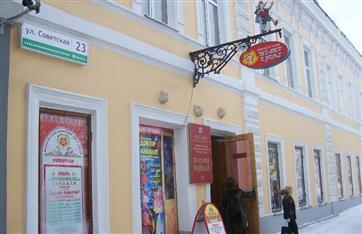 Оренбургский областной театр кукол ожидает капитальный ремонт