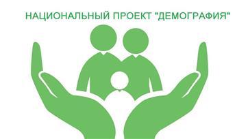 Вдвое больше оренбургских семей получит целевую поддержку в 2021 году
