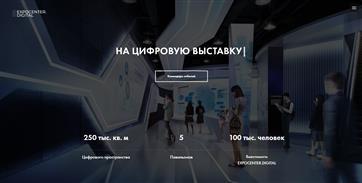 Крупные отраслевые выставки переведут в онлайн и VR-формат