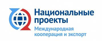 Предприятия Башкортостана активно участвуют в программе субсидирования экспортной логистики