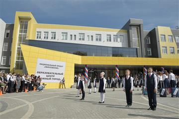 """Нацпроект """"Образование"""" в действии: в Волжском районе открылась новая школа на 1500 мест"""