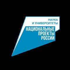 Нижегородский НОЦ подписал соглашение о сотрудничестве с институтом Уппсальского университета Швеции