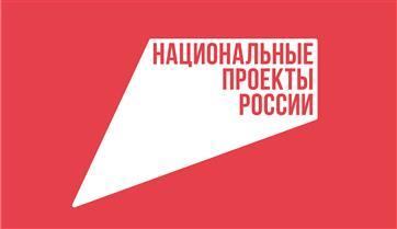"""Нацпроект """"Здравоохранение"""": в Башкортостане откроют еще четыре сельские лечебницы"""
