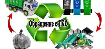 """Региональный проект """"Комплексная система обращения с твердыми коммунальными отходами"""" в Мордовии"""