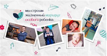 Социальный проект из Оренбурга – в числе победителей конкурса в рамках нацпроекта