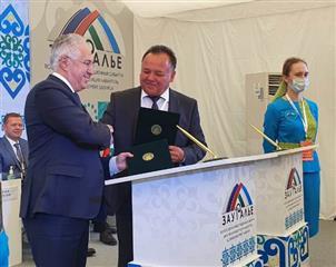 Минэкологии РБ и Российское экологическое общество подписали соглашение о сотрудничестве