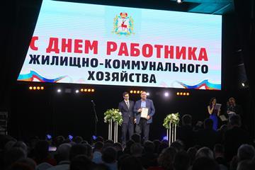 В Нижегородской области наградили 194 лучших сотрудника ЖКХ
