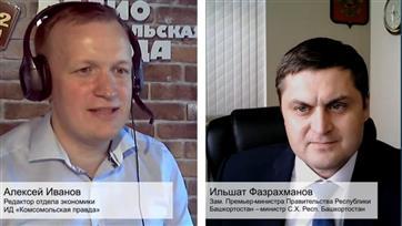 За два года в Башкортостане были созданы 16 процентов всех кооперативов России