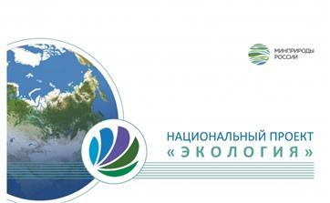 Полигон для захоронения твердых бытовых отходов в Павловке готовят к рекультивации