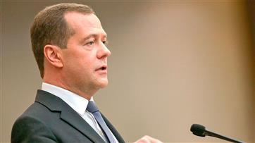 Дмитрий Медведев утвердил единый план правительства для достижения национальных целей развития
