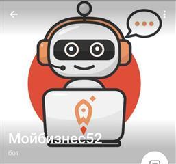 """Виртуальный помощник для нижегородских предпринимателей запущен в рамках нацпроекта """"Малое и среднее предпринимательство и поддержка индивидуальной предпринимательской инициативы"""""""