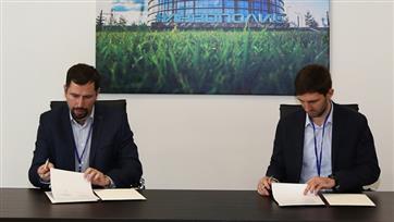 """ОЭЗ """"Иннополис"""" договорилась о сотрудничестве с разработчиками аэротакси"""