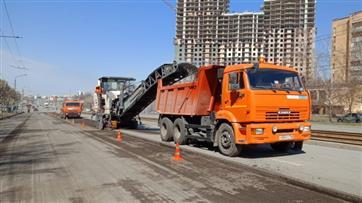 В Казани по национальному проекту начался ремонт улицы Рихарда Зорге