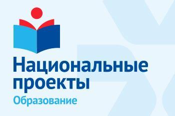 Сергей Морозов дал старт недели национального проекта «Наука» в Ульяновской области