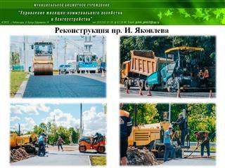 """Чебоксарам выделяется еще 340 млн руб. на реализацию национального проекта """"Безопасные и качественные автомобильные дороги"""""""