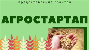 "Николай Буцков за счет ""Агростартапа"" развивает молочное производство в Мордовии"