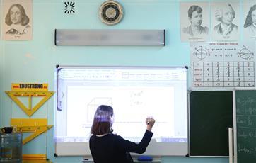 """Пять школ в Башкирии примут участие в федеральном проекте """"Базовые школы РАН"""""""
