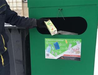 В Пермском крае развивают раздельный сбор и переработку отходов