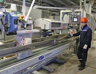С помощью льготных займов ФРП предприятия Прикамья реализуют инвестпроекты на 9,5 млрд рублей