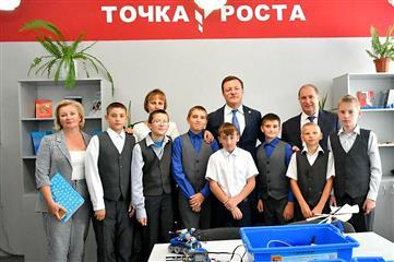 """В Саврухе Самарской области завершают комплектование кабинетов центра """"Точка роста"""""""