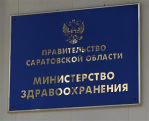 Жителям Саратовской области с тяжелыми сердечно-сосудистыми заболеваниями будут выдавать бесплатные лекарства