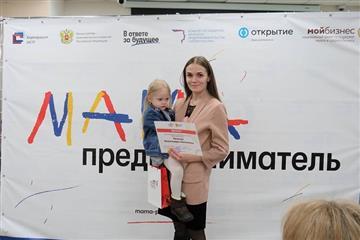 Кировчанка получила 100 тыс. руб. на выпуск настольных познавательных игр для детей