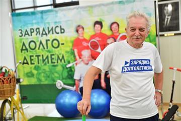 Валерий Радаев высоко оценил проекты в поддержку и с участием людей пожилого возраста