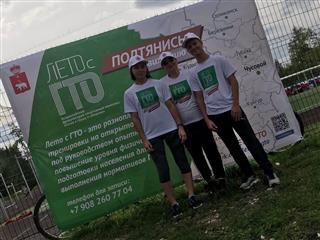 В Пермском крае повышается интерес к занятиям физической культурой и спортом