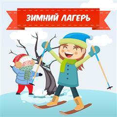 """В лагере """"Лазурный"""" открылась профильная смена для 437 одаренных детей Нижегородской области"""