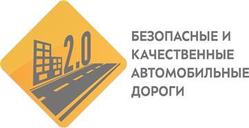 Нижегородский минтранс направил в Минтранс России перечень из 80 мостовых сооружений, требующих ремонта и реконструкции