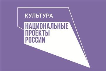 Пензенский колледж искусств организует курсы переподготовки специалистов