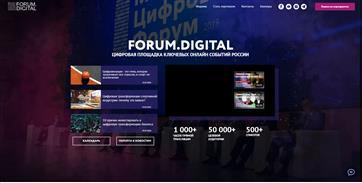 Первый онлайн-форум поцифровизации спорта состоялся при поддержке Минспорта РФ