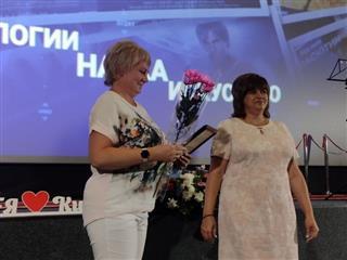 В Саратове в день кино наградили лучших