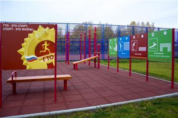 В Оренбуржье дополнительно выделяют 100 млн рублей на развитие спортивной инфраструктуры в территориях
