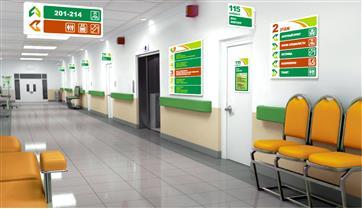 """В рамках нацпроекта """"Здравоохранение"""" в Ульяновской области построят новую поликлинику"""